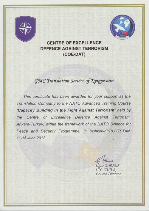centre of excellence defence against terrorism / nato